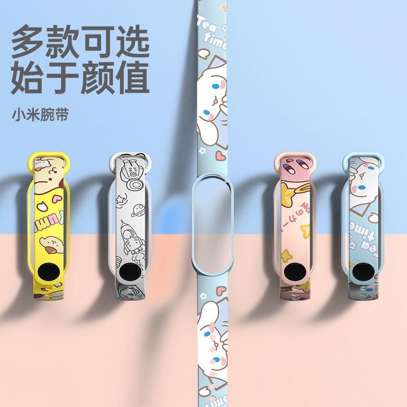 小米手環6 標準版 小米手環5 血氧檢測 小米手環 台灣保固一年 繁體中文 小米手環4小米手環5/6/4/3腕帶通用nf