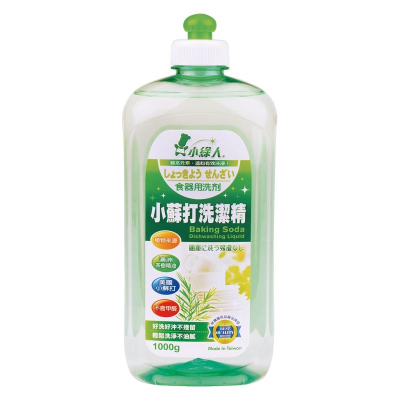 小綠人 洗潔精 洗碗精 澳洲茶樹 1000ml