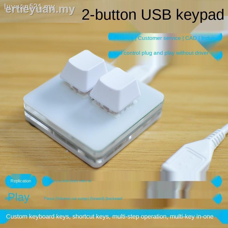 Spoto2L 迷你鍵盤 2 鍵自定義鍵盤複製和粘貼一鍵密碼 Osu Sayobot