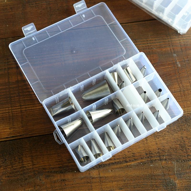 臺灣現貨 24格/36格/15格透明塑膠可拆卸裱花嘴收納盒烘焙色素收納箱花嘴小號收納盒