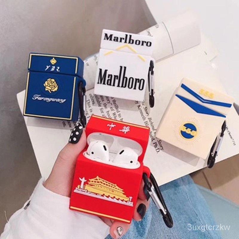 心怡雜貨店個性矽膠煙盒中華airpods適用蘋果1/2代藍牙Pro耳機華子保護套軟3
