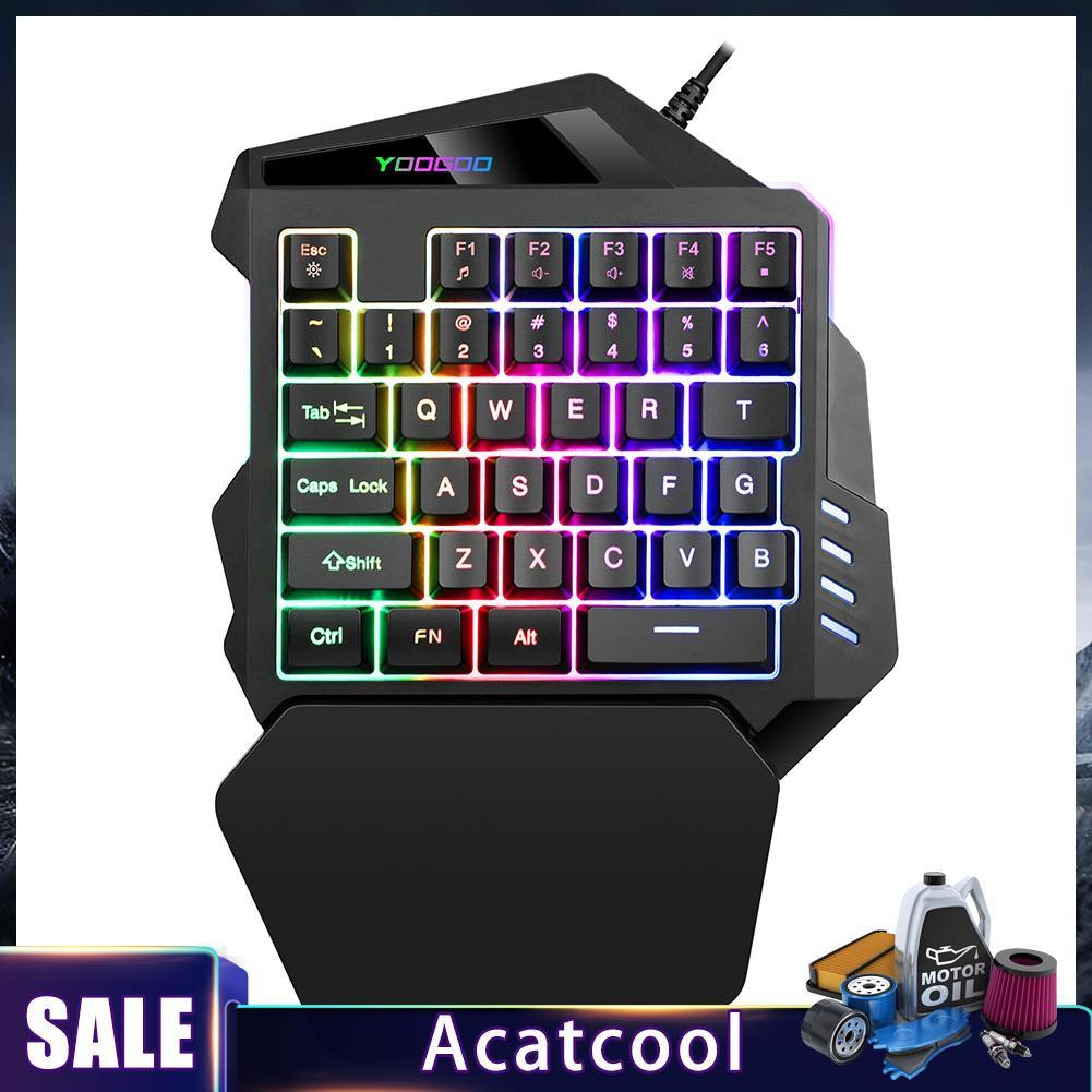 (Acatcool) G94 單手有線薄膜游戲鍵盤