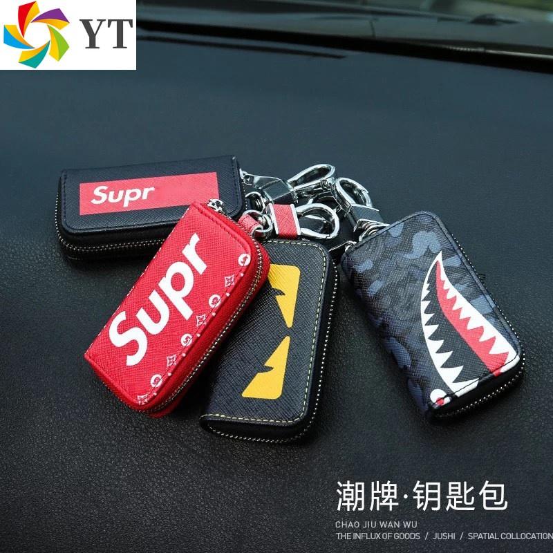 鑰匙包潮牌汽車鑰匙包 車用鑰匙扣 創意鑰匙包 多功能鑰匙包 Supreme(Y2)