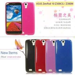 【福利品】ASUS ZenPad 10 Z300CG/ Z300M P023 晶鑽 平板保護殼 保護套 軟殼 平板套 彰化縣