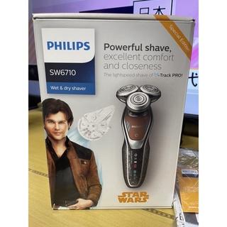 PHILIPS飛利浦 星戰系列 Star Wars 韓索羅 乾濕兩用電鬍刀 SW6710 臺北市