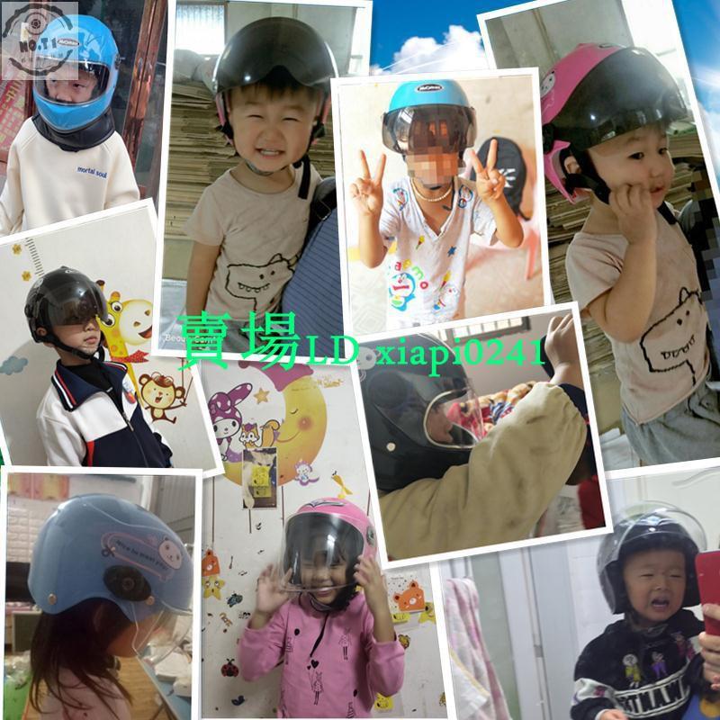 现货现货#下殺價  電動摩托車兒童頭盔#-灰2-7歲4小童超輕5夏天1男孩3寶寶安全帽女童6