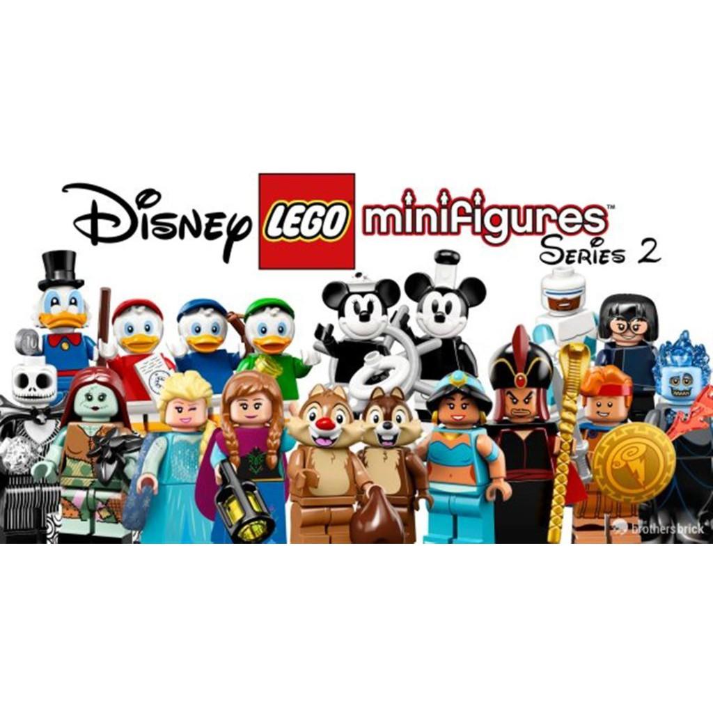 【整套販售18隻】樂高 人偶包 迪士尼 第2代【71024】 (搜尋:21317)