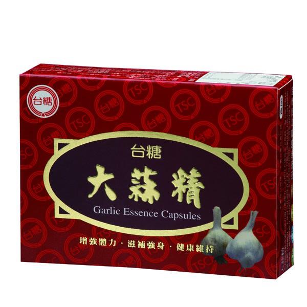 台糖大蒜精60粒X1盒+送黑面膜x1片