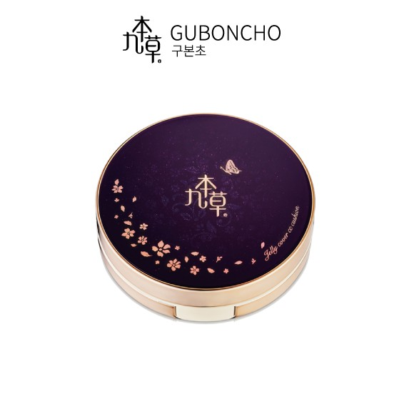 【九本草】UGB CC氣墊粉餅Guboncho Jelly Cover CC Cushion 正裝15g+補充裝15g