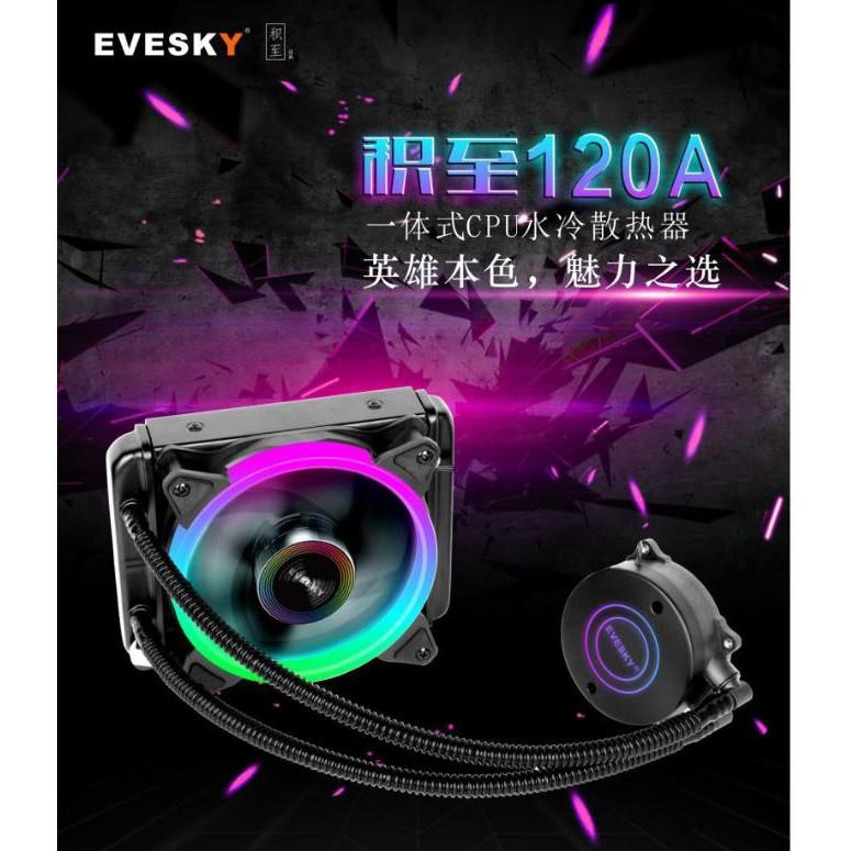 積至 EVESKY 120240一體式水冷散熱器套裝臺式電腦cpu水冷風扇