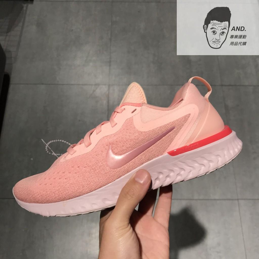 【AND.】NIKE ODYSSEY REACT WMNS 粉橘色 漸層勾 輕量 慢跑鞋 女鞋 AO9820-601