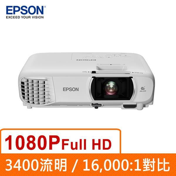EPSON EH-TW750 住商兩用投影機 3倍彩色亮度 無線模組 2.2公尺投影100吋 DLP機器 投影機