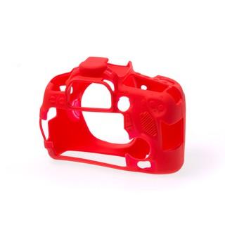 easyCover金鐘套(紅色)適用Canon 70D機身(ECC70DR公司貨) 新北市