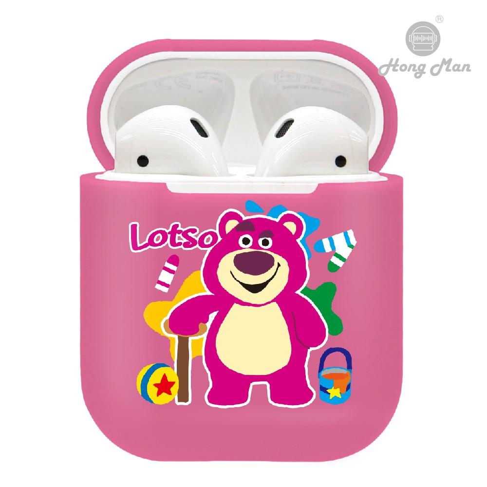 迪士尼 系列 正版授權 AirPods 硬式 保護套 熊抱哥 繽紛彩虹【Hong Man】