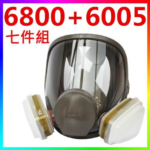{CF舖}3M 6800+6005防毒面具七件組/甲醛專用 (另有3200 3744K 6003 6200 7502)