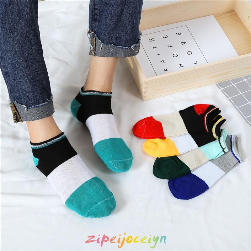 男士條紋船襪 隱形 透氣 襪子 男襪 短襪 韓版 時尚 運動襪