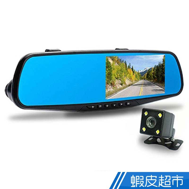 CORAL S2 GPS測速 前後雙錄影行車記錄器 1080P 廣角160度 (送16G記憶卡) 現貨 蝦皮直送