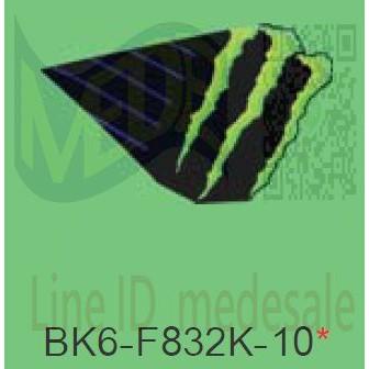 ~MEDE~ R15 V3 V.3 R155 特仕版 貼紙 右車身 MONSTER 字樣貼紙 BK6-F832K-10