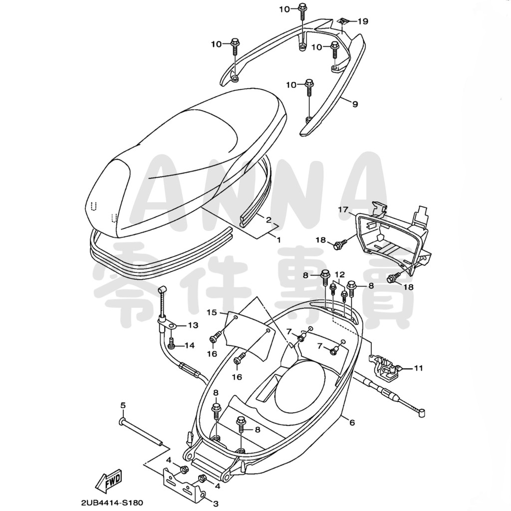 勁戰四代 坐墊置物類 Yamaha 原廠零件