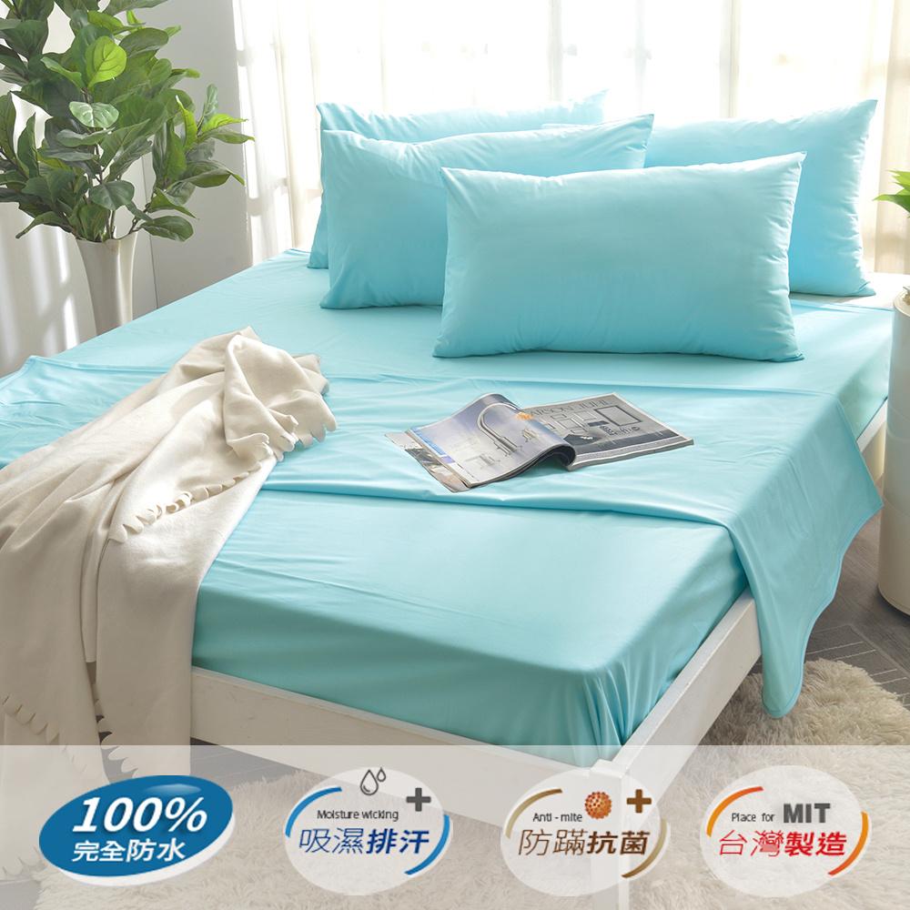 PureOne 台灣製 100%防水 護理級 防蟎抗菌床包式 防水保潔墊 單人保潔墊/保潔墊雙人/加大/特大/枕套P16
