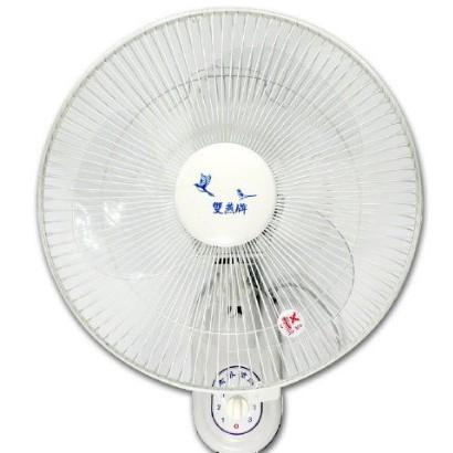 (台灣出貨-現貨下殺)【雙燕牌】16吋掛壁扇_F-162 壁扇 掛扇 吊扇 風扇 立扇 排風扇