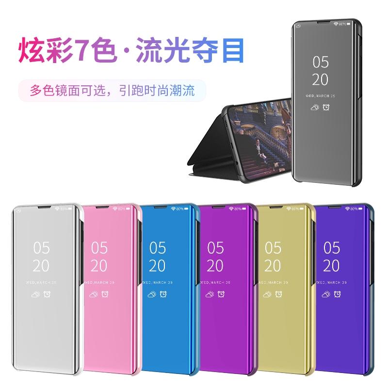 【現貨 送鋼化貼膜】適用於 LG G8 ThinQ智能保護套 g8+ thinq鏡面皮套四角防摔G8ThinQ屏幕透視殼
