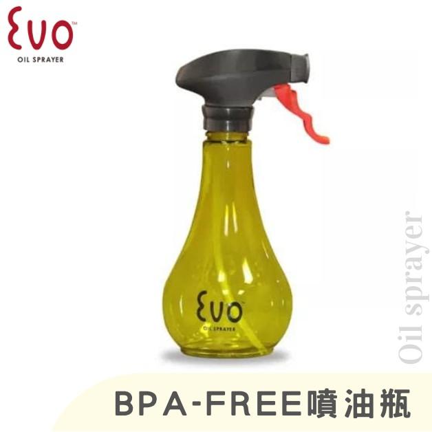 |現貨|evo 美國 Evo 噴油瓶(氣炸鍋、小V、露營、烤肉、輕食必備)EVO噴油 噴油瓶 油瓶 噴油罐
