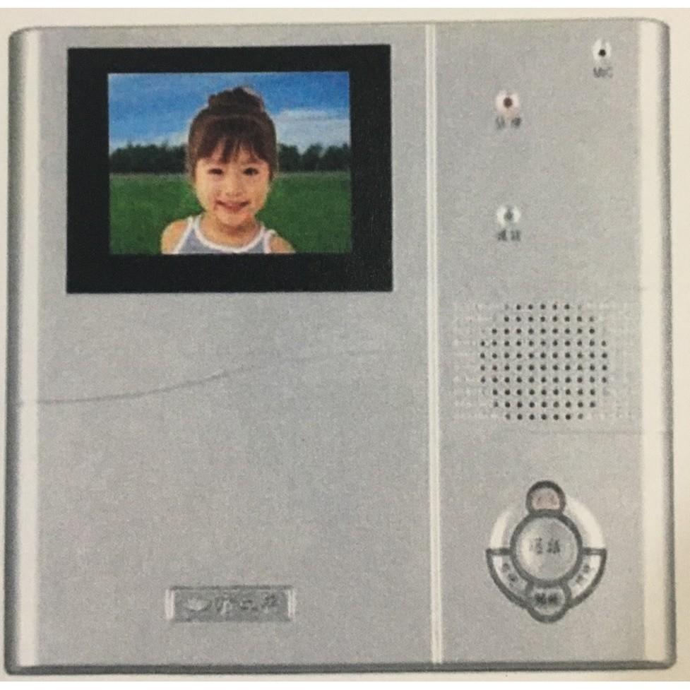 【新北 永和 三通行通信】俞氏牌 YUSDHC 4吋 免持 彩色影像室內對講機
