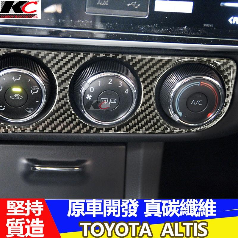 真碳纖維 豐田 TOYOTA 卡夢貼 方向盤 貼 ALTIS 空調圈 冷氣框 11代卡夢 內裝 開關 碳纖裝飾貼 x貼