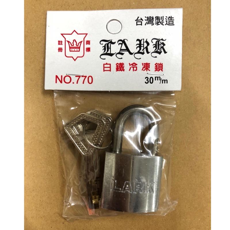 *大進建材五金批發* 白鐵冷凍鎖  不銹鋼鎖頭 鎖頭 短鉤 白鐵鎖 同號鎖 30mm 台灣製