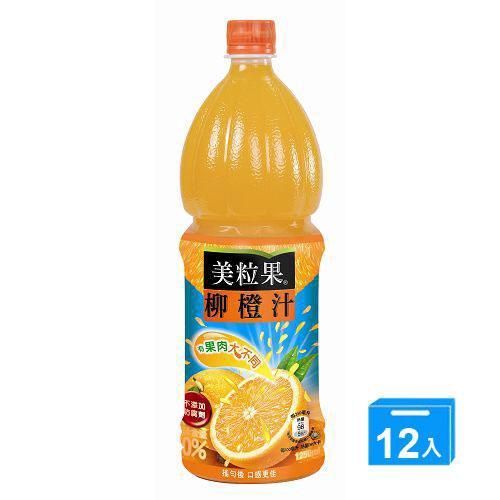 美粒果柳橙汁1250mlx12入/箱【愛買】