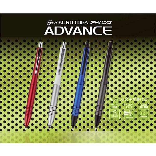 日本製三菱 Uni M5-1030 ADVANCE 旋轉自動鉛筆 KURU TOGA 自動鉛筆 0.5mm