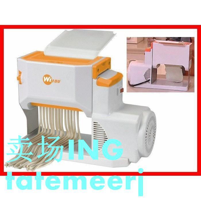台灣220v電壓家用電動/手動多功能壓麵機/電動壓麵機 手動壓麵機 壓麵條機 壓餃子皮