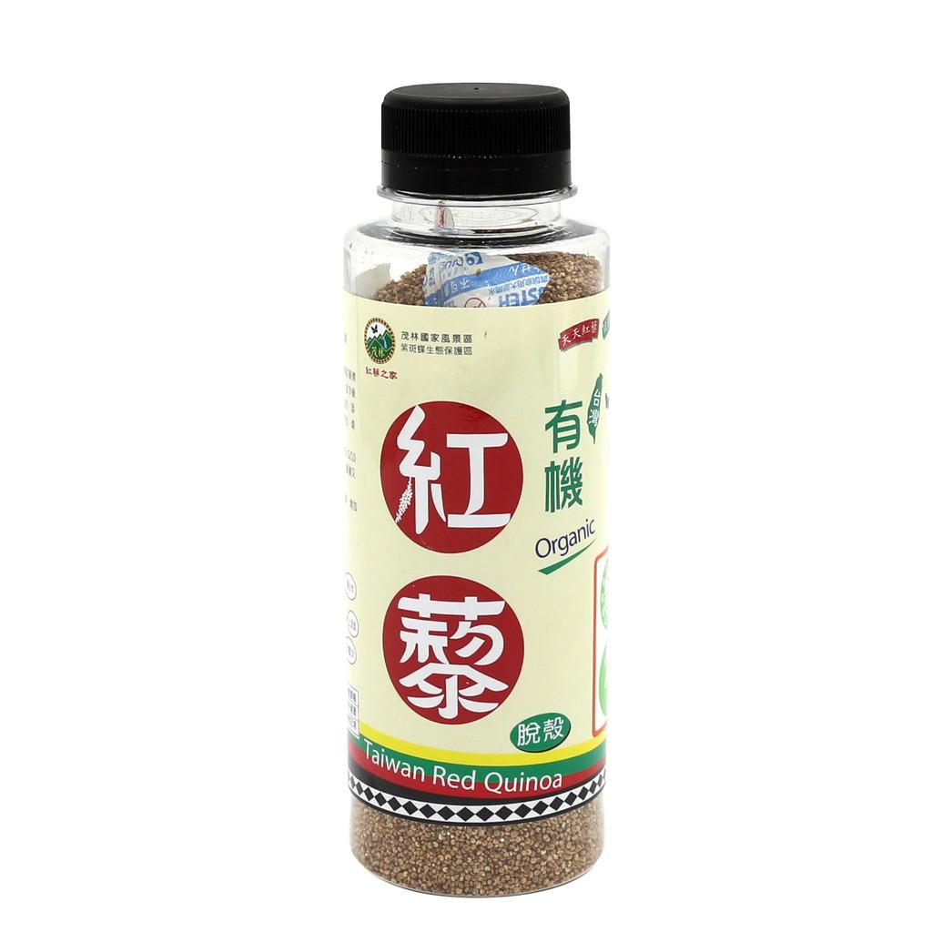茂林【得樂】有機脫殼紅藜 (罐裝) 220克