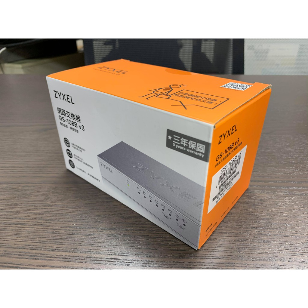 Zyxel合勤 GS-108B/105B V3 8埠無網管型交換器 乙太網路交換器