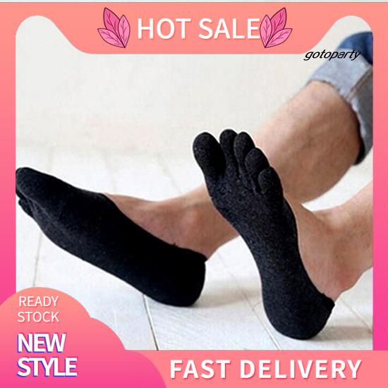 Goto-H 1pair 男士棉質防滑隱形 Peds 襪子低款不露腳趾襪