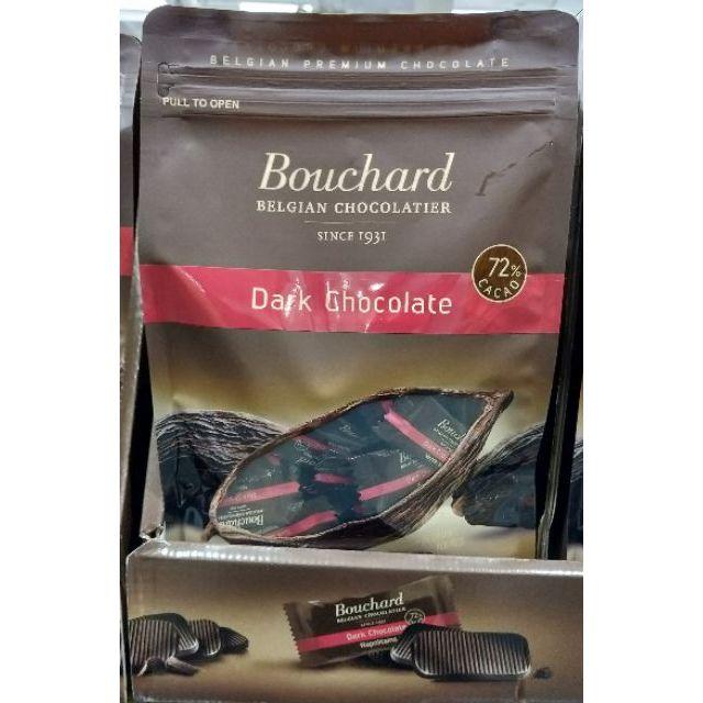 好市多商品分購-Bouchard 72%黑巧克力-有效日2022
