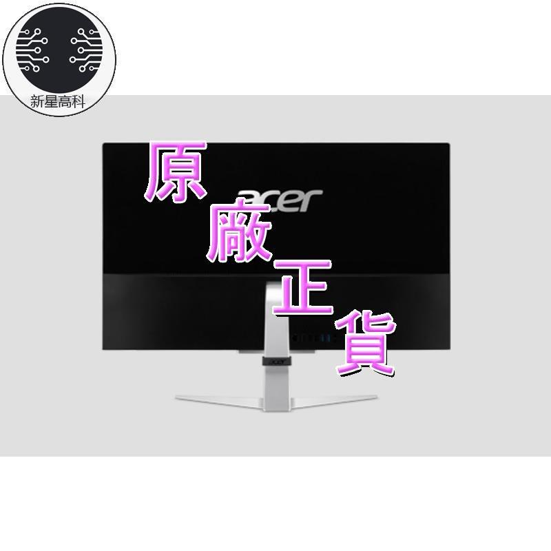 【新星優選】免運 [米特3C數位] Acer 宏碁 C27-1655 27型 11代i5 AIO液晶電腦/C27-165