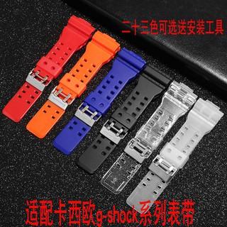 【現貨】適配卡西歐G-SHOCK樹脂手錶帶GA GD GLS 100 110 120 400 700 735