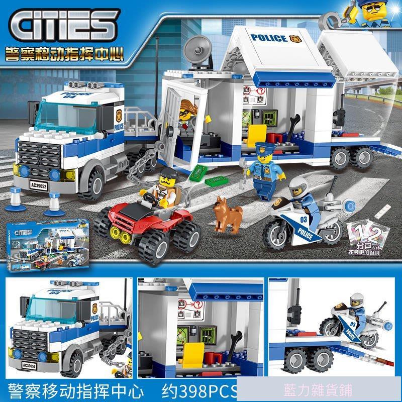 熱賣兼容樂高積木城市消防救援男孩子軍事系列警察局兒童生日禮物玩具
