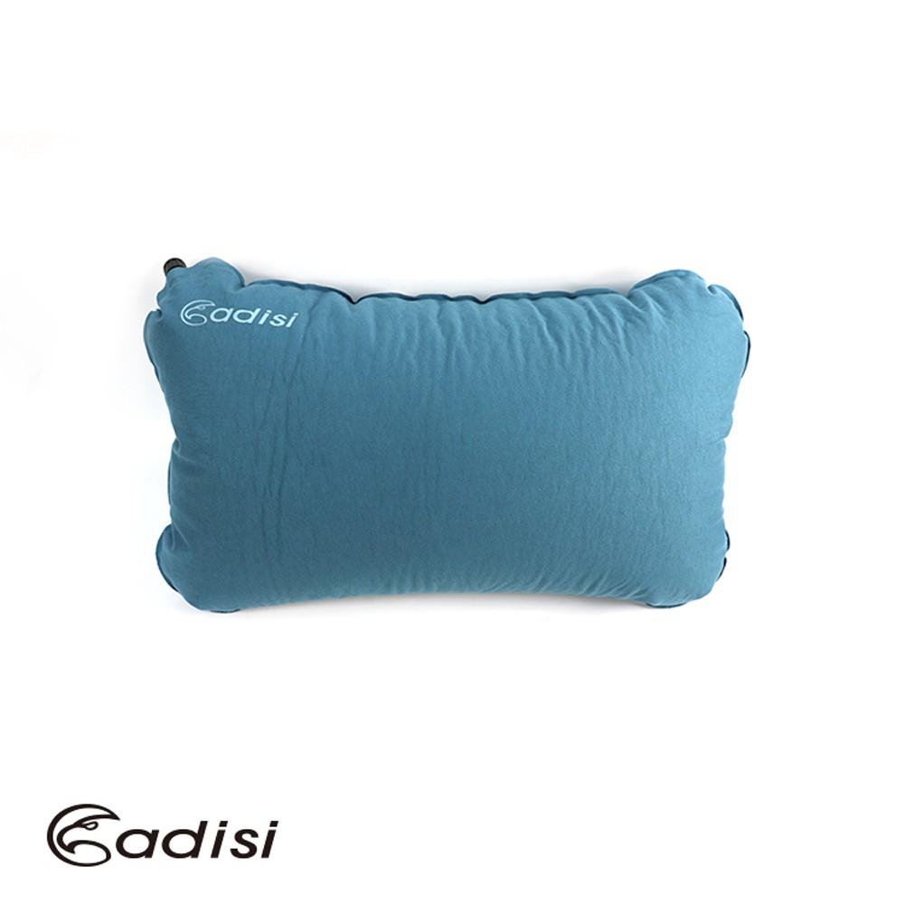 ADISI 不規則型自動充氣枕頭 PI-103R