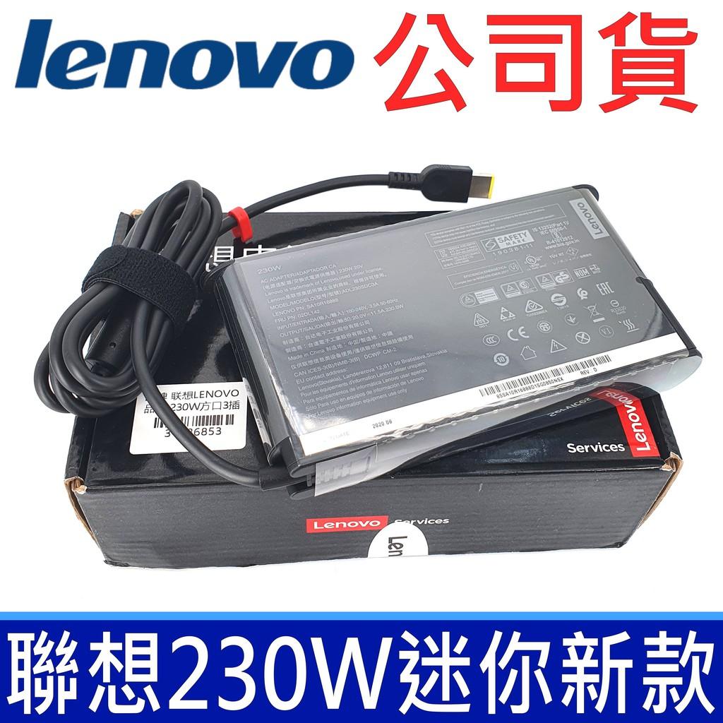 公司貨 LENOVO 聯想 230W .  變壓器 黃口帶針 充電器 Legion Y740 Y7000 Y7000P