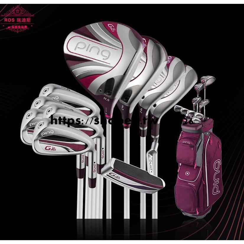〖瑞迪斯〗高爾夫球桿女用球桿組新款女士Gle2輕量化帶桿頭套送球包golf組合套桿手感好做工精致正品質感