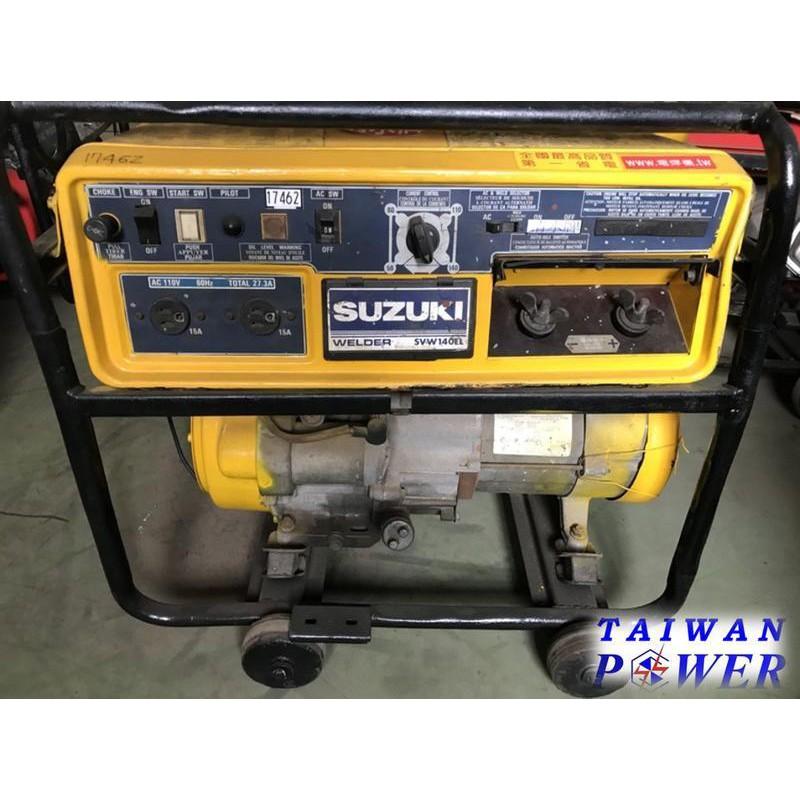 TAIWAN POWER 清水牌中古SUZUKI-140 電焊發電機 中古發電機 中古防音型電焊發電機 序號:17462