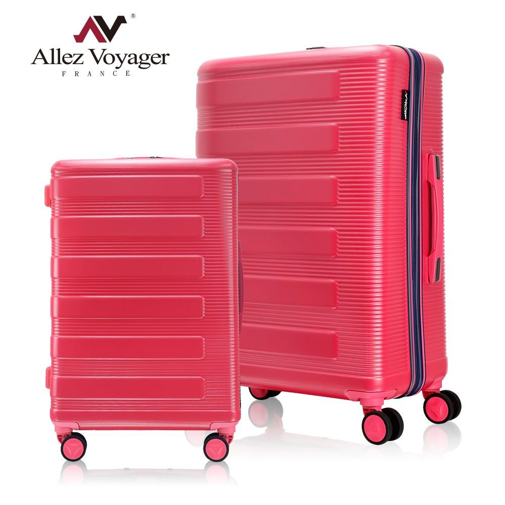 奧莉薇閣 20+28吋 幻彩鋼琴系列 PC硬殼行李箱 旅行箱 登機箱