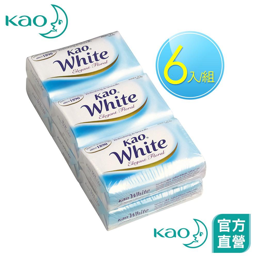 【花王】香皂-優雅花香130gX6入│花王旗艦館