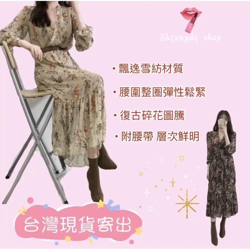 [48小時台灣出貨] SIANGDI Shop 碎花洋裝 氣質洋裝 雪紡洋裝 V領洋裝 法式 復古 氣質 碎花 洋裝