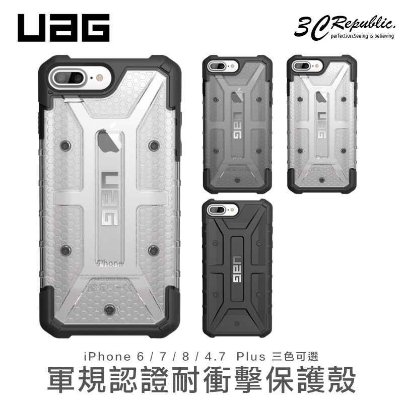 UAG iphone 6 6s 7 8 4.7 plus 手機殼 保護殼 透明殼  防摔殼 台灣公司貨
