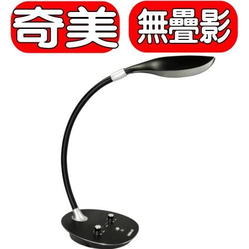 《可議價》HERAN禾聯【HLL-1001】旋鈕式LED檯燈