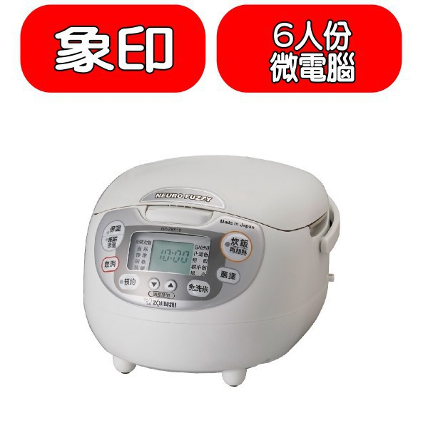 象印【NS-ZEF10】6人份微電腦電子鍋 不可超取 分12期0利率